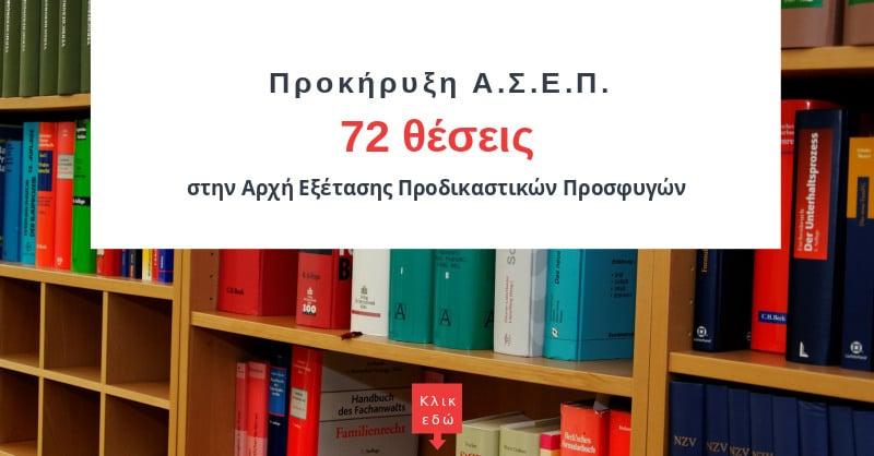 asep_1_web.jpg