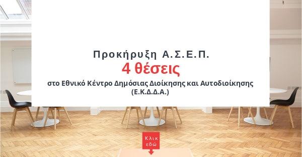 asep_4_mobile.jpg